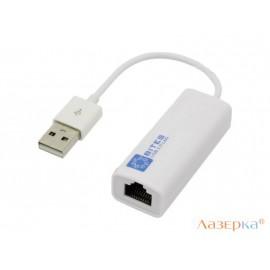 Сетевой адаптер 5bites UA2-45-02WH 10/100Mbps USB2.0