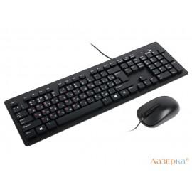 Клавиатура + мышь Genius SLIMSTAR C130 Black USB wired, RU,CB