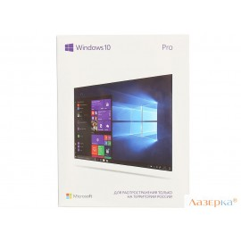 Программное обеспечение Windows 10 Professional 32/64 bit Rus Only USB (FQC-10150)