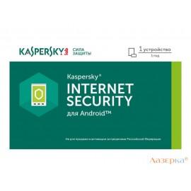 Программное обеспечение Kaspersky Internet Security для Android Russian Edition. 1 Device 1 year Base Card (KL1091ROAFS)