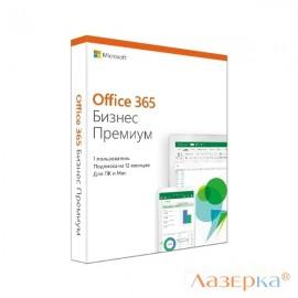 Программное обеспечение Microsoft Office 365 Business Premium Rus Only Medialess 1год (KLQ-00422)