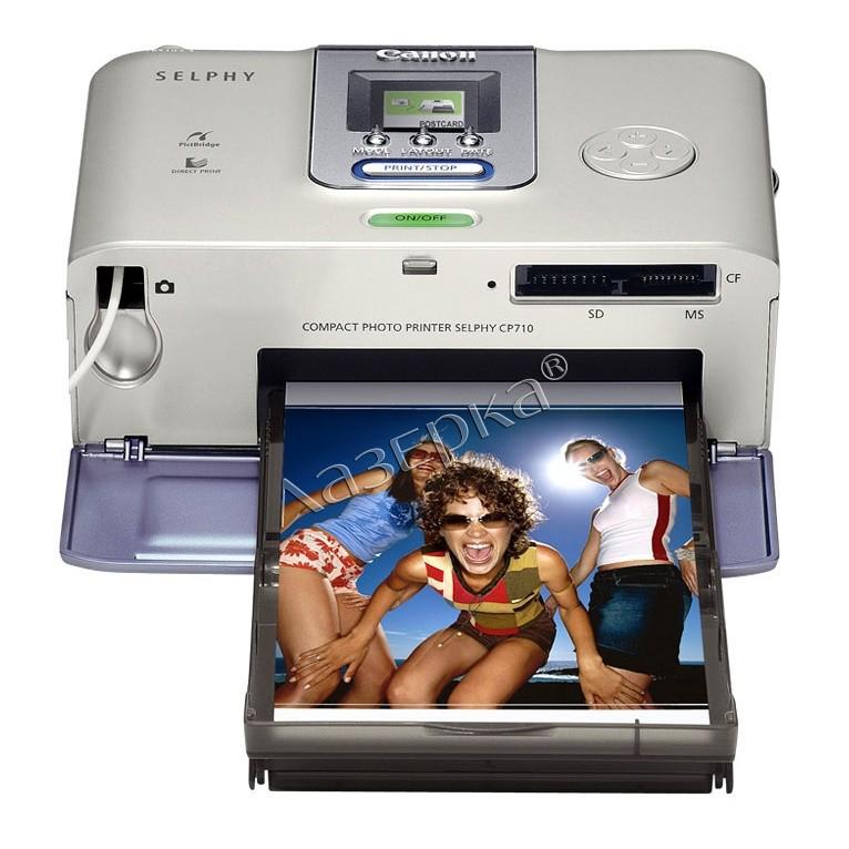 меня какой принтер лучше для домашней фотопечати перед