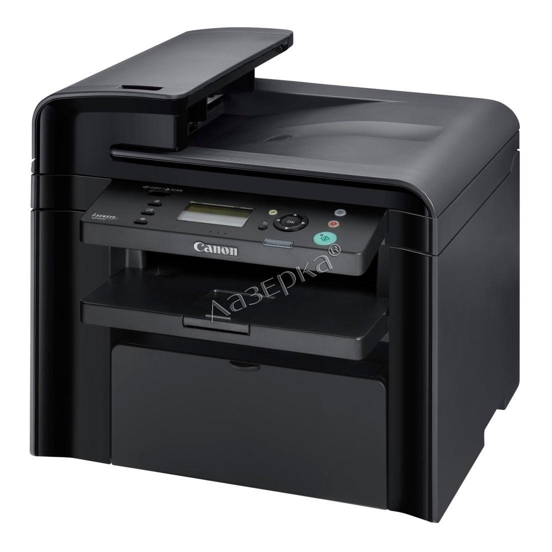 Картридж ProfiLine PL-106R02183 for Rank Xerox 3010/40/WC3045 2300 копий