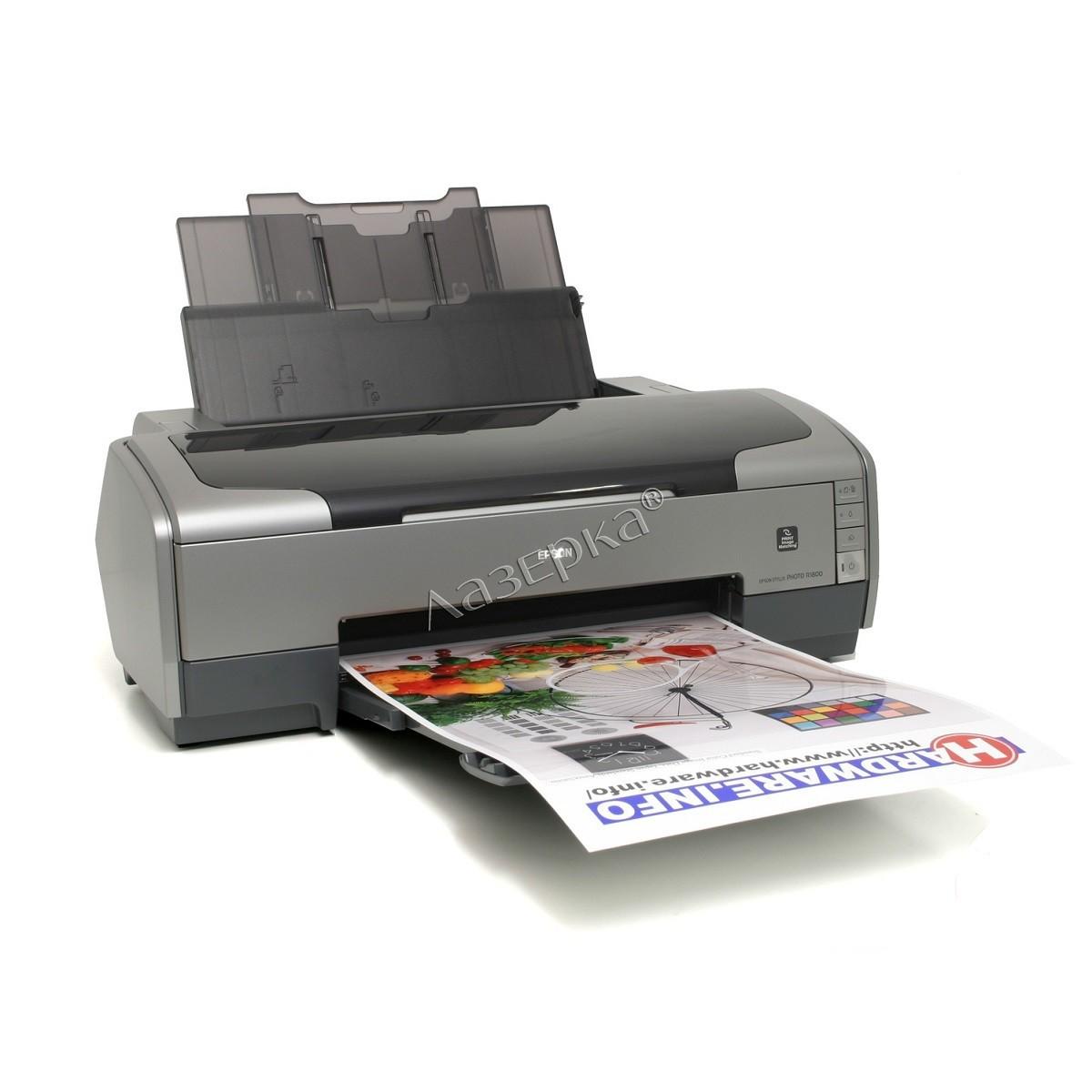Paper - Printer Photo Paper - Epson Australia