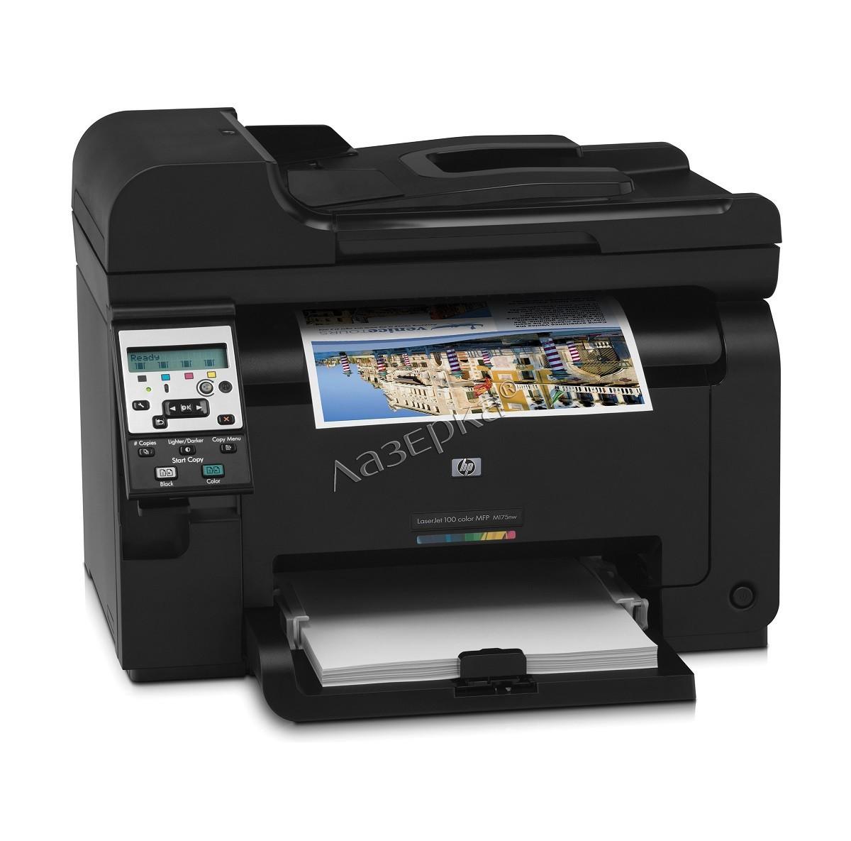 Картриджи для HP LaserJet Pro 100 Color mfp M175a
