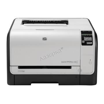 Оригинальные и совместимые картриджи для HP LaserJet Pro CP1525