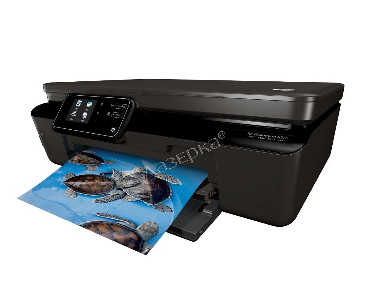 HP Printer Ink Cartridges & Discount HP Inkjet Cartridges Old fashioned beach wear fancy dress