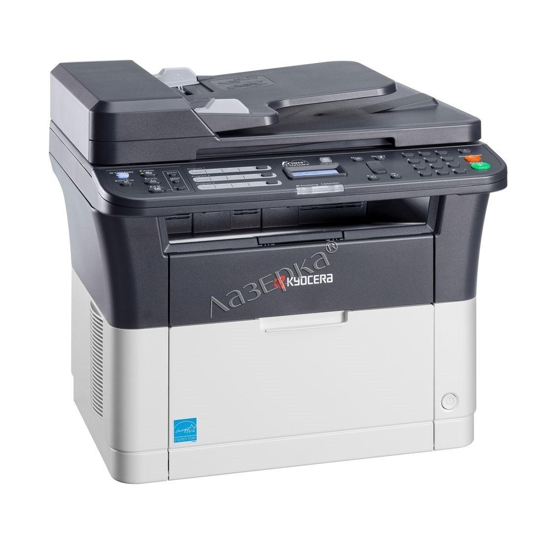 МФУ Xerox WorkCentre 3225DNI (A4 лазерный принтер/сканер/копир/факс 28стр/мин до 30K стр/мес 256MB Ethernet ADF Duplex)