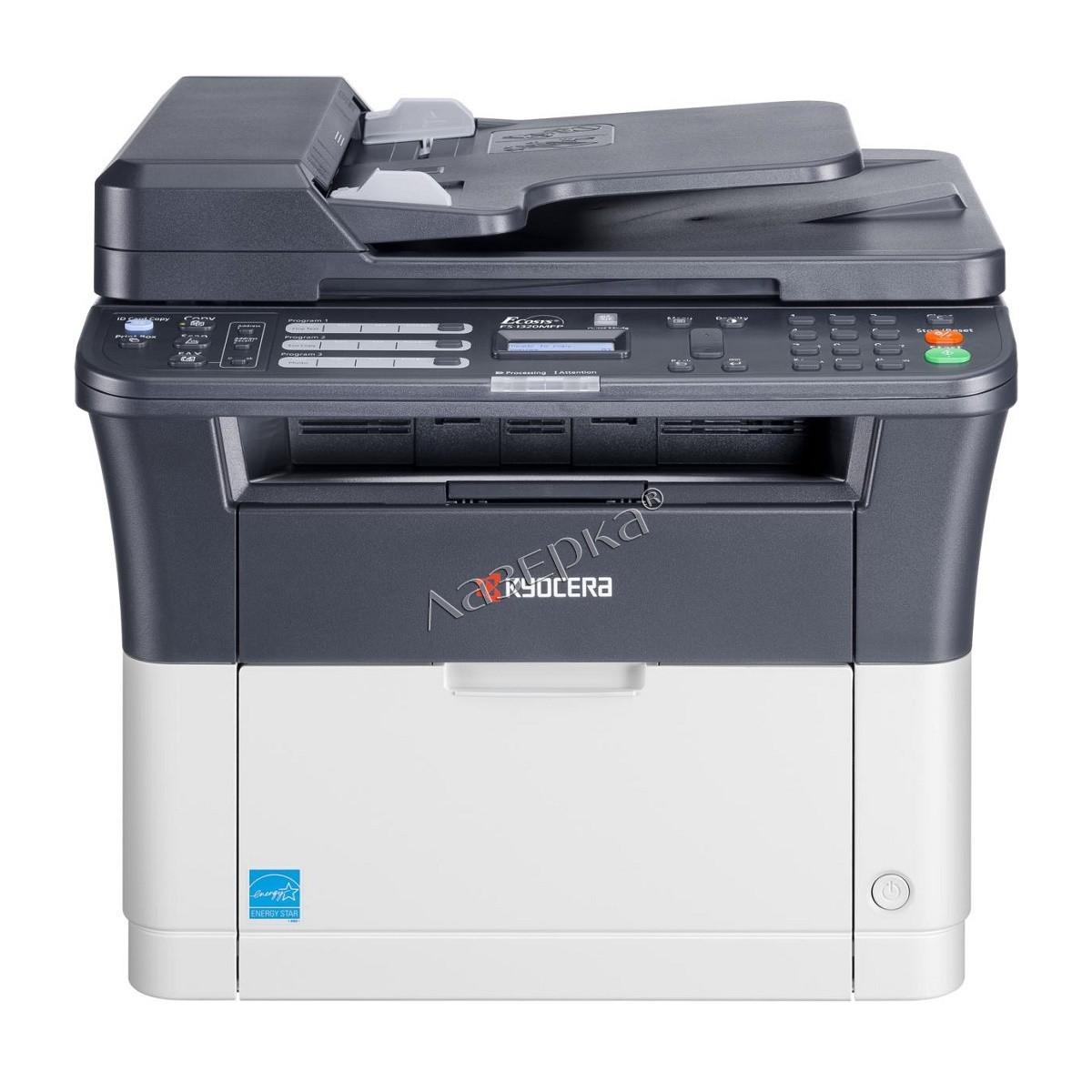Kyocera Fs 1120 Mfp Printer Driver Download