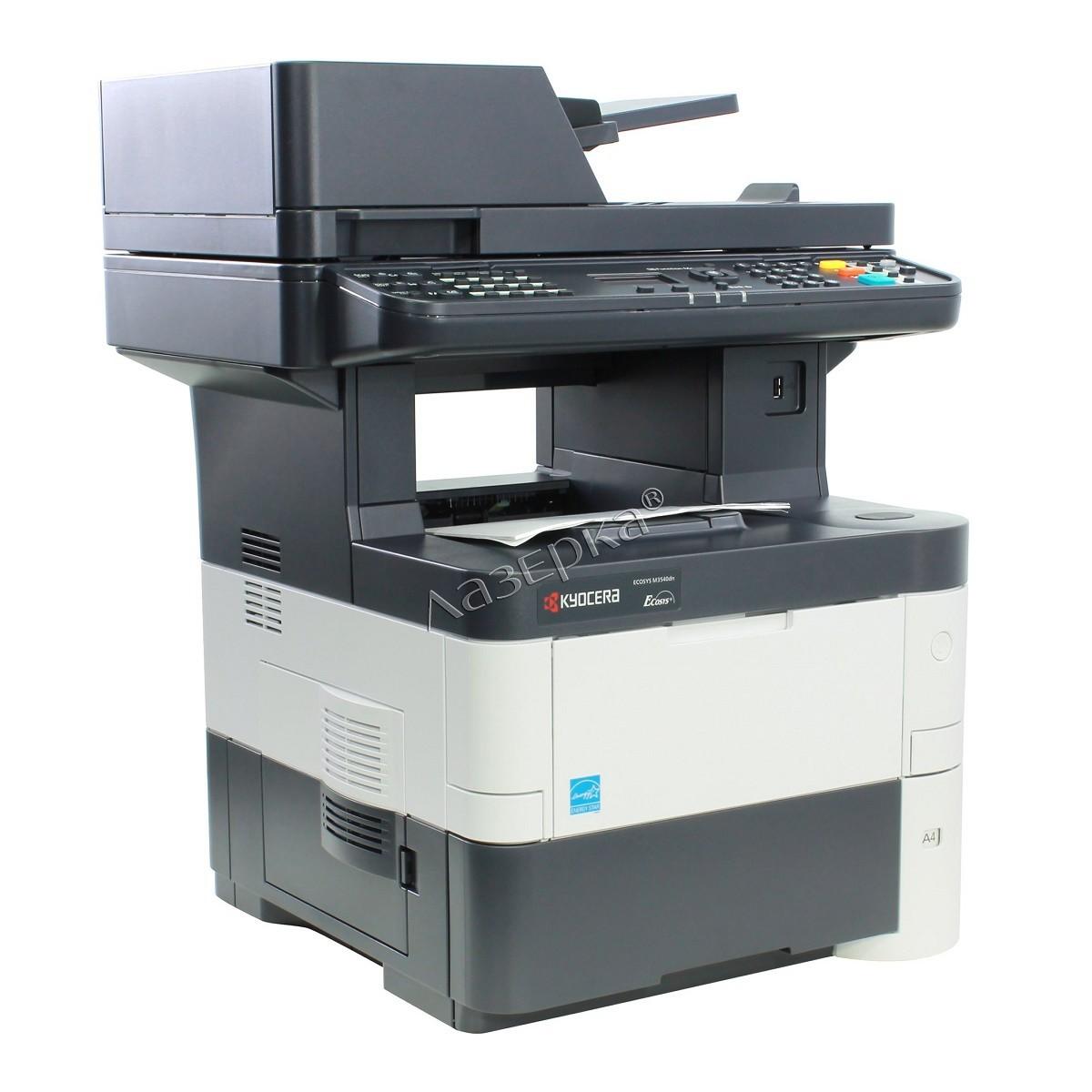 Картридж Cactus CS-PH6125M для Xerox 6125 6125n пурпурный 1000стр