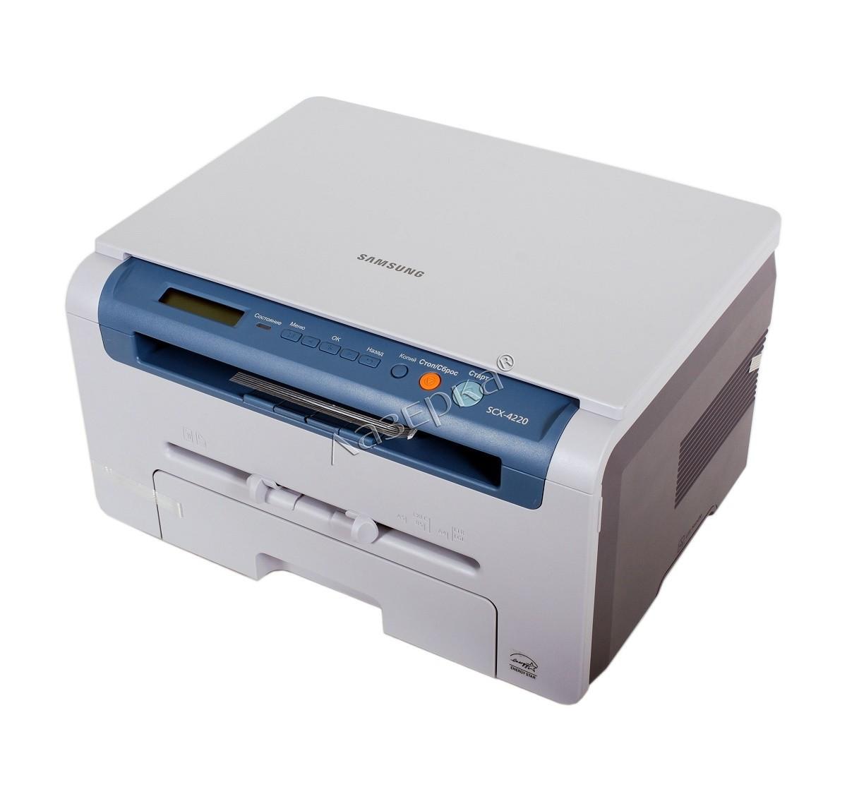 Скачать драйвера на принтер Самсунг SCX-4220