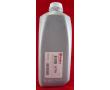 Тонер для картриджей 11770 для принтеров Kyocera
