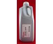 Тонер для картриджей 16339 для принтеров Kyocera