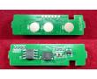 Чип для картриджа ELP-CH-CLT-404S-M для принтеров Samsung