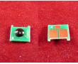 Чип для картриджа ELP-CH-C719 для принтеров Canon
