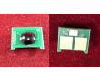 Чип для картриджа ELP-CH-C719H для принтеров Canon