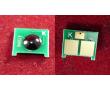 Чип для картриджа ELP-CH-C724H для принтеров Canon