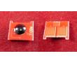 Чип для картриджа ELP-CH-C731-M для принтеров Canon