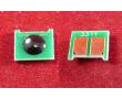 Чип для картриджа ELP-CH-C731-Y для принтеров Canon