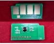 Чип для картриджа ELP-CH-CLT-508-BK для принтеров Samsung