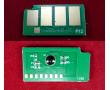 Чип для картриджа ELP-CH-CLT-508-C для принтеров Samsung