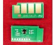 Чип для картриджа ELP-CH-CLT-508-M для принтеров Samsung