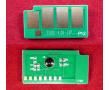 Чип для картриджа ELP-CH-CLT-508-Y для принтеров Samsung