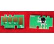 Чип для картриджа ELP-CH-D111-1K для принтеров Samsung