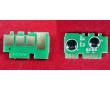 Чип для картриджа ELP-CH-D111-2K для принтеров Samsung