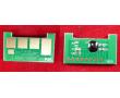 Чип для картриджа ELP-CH-D205-10K для принтеров Samsung