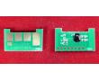 Чип для картриджа ELP-CH-D205-2K для принтеров Samsung