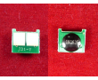 Чип для картриджа ELP-CH-HCUn31A-Y для принтеров HP