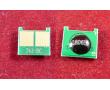 Чип для картриджа ELP-CH-HCUn41A-C для принтеров HP