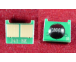 Чип для картриджа ELP-CH-HCUn41A-K для принтеров HP