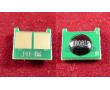Чип для картриджа ELP-CH-HCUn41A-M для принтеров HP