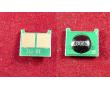 Чип для картриджа ELP-CH-HCUn41A-Y для принтеров HP