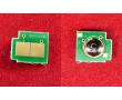 Чип для картриджа ELP-CH-H26-C-6K для принтеров HP