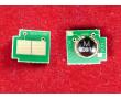 Чип для картриджа ELP-CH-H26-M-6K для принтеров HP