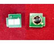 Чип для картриджа ELP-CH-H26-Y-6K для принтеров HP