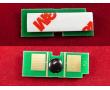 Чип для картриджа ELP-CH-H4345 для принтеров HP