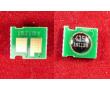 Чип для картриджа ELP-CH-H435A-1.5K для принтеров HP