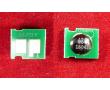 Чип для картриджа ELP-CH-H436A-2K для принтеров HP