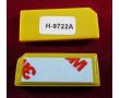 Чип для картриджа ELP-CH-H4600-Y для принтеров HP