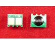Чип для картриджа ELP-CH-HCB540A-K-2.2K для принтеров HP