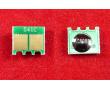 Чип для картриджа ELP-CH-HCB541A-C-1.4K для принтеров HP