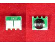 Чип для картриджа ELP-CH-HCB542A-Y-1.4K для принтеров HP