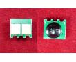 Чип для картриджа ELP-CH-HCC531A-C-2.8K для принтеров HP