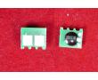 Чип для картриджа ELP-CH-HCE260X-K-17K для принтеров HP