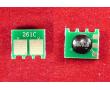Чип для картриджа ELP-CH-HCE261A-C-11K для принтеров HP