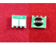 Чип для картриджа ELP-CH-HCE313A-M-1K для принтеров HP